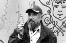 В.Чернов