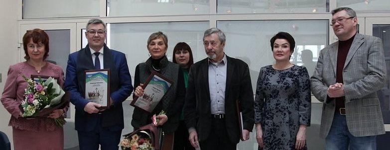 Литературная премия Югра за 2017 год