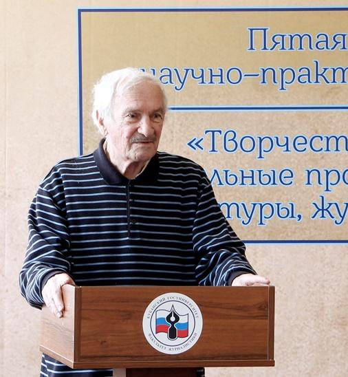 Виктор Лихоносов