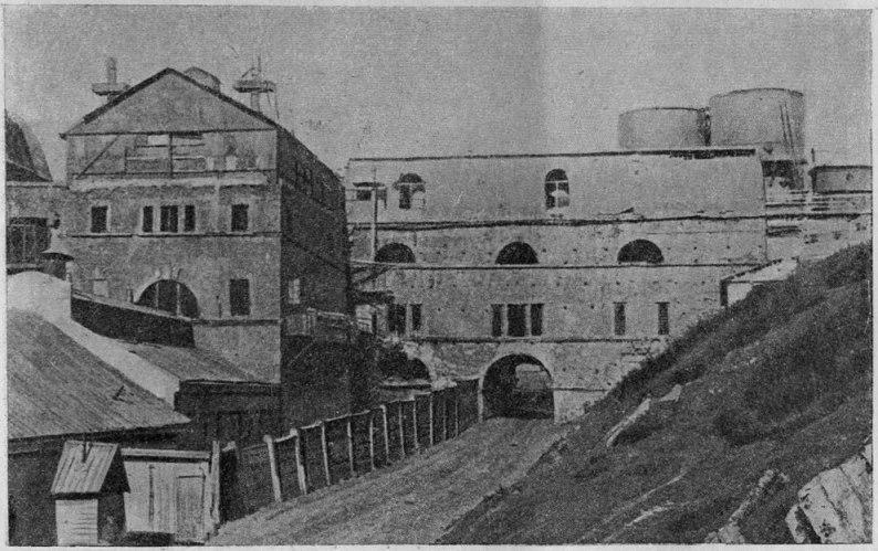 Катав-Ивановский завод