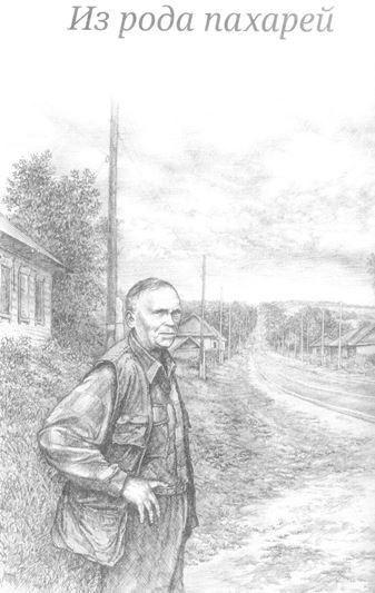 Александр Щербаков