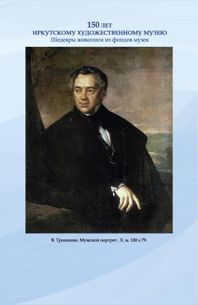 Журнал Сибирь