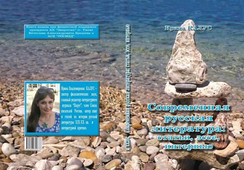 Cover_FINAL_1.jpg